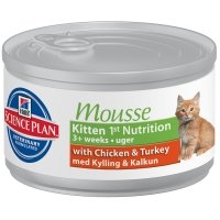 Hill's Science Plan Feline Kitten Mousse