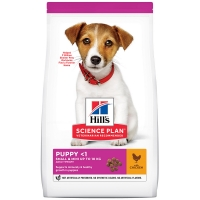 Hill's Science Plan Puppy Small & Miniature Chicken