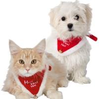 Collier de Noël pour chien et chat Trixie Necki