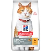 Hill's Science Plan Feline Young Adult Sterilised Cat Chicken