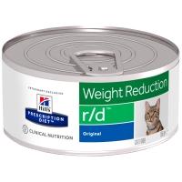 Boîtes Hill's Prescription Diet Feline r/d