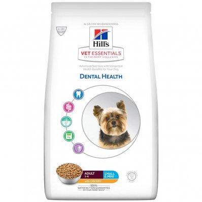 Hill's VetEssentials Canine Adult Mini
