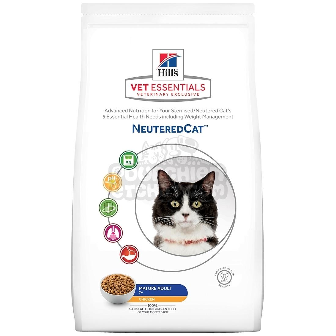 Hill S Science Plan Vet Essentials Neutered Cat Mature