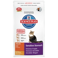 Hill's Science Plan Special Care Adult Sensitive Stomach